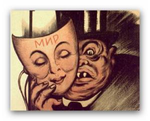 Maske des Feindes