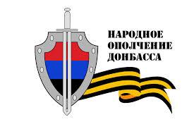 Donezk 4 Donezk Republik