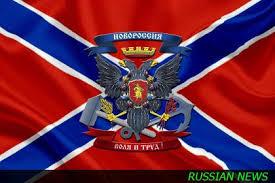 Donezk LUHANSK 3 Republik