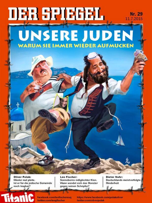 unsere Juden