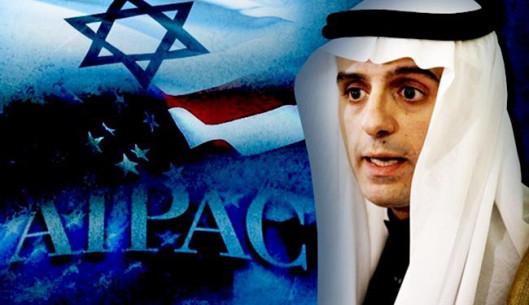Saudi ambassador to Washington Adel al-Jubeir