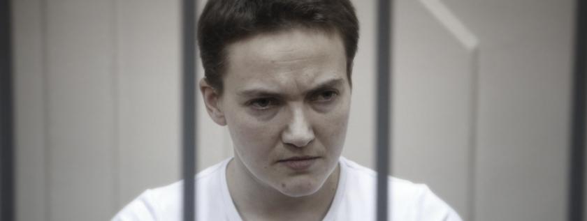 savchenko1