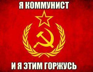 Zum 99. Jahrestag der Großen Sozialistischen Oktoberrevolution / aus Polen: Serdecznepozdrowienia!
