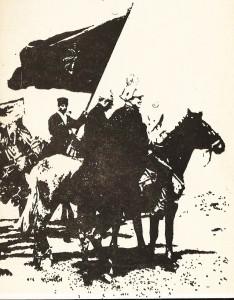 Rote Armee