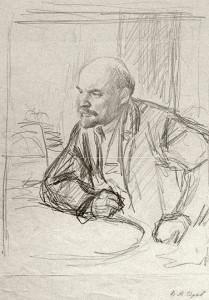 Serow Lenin