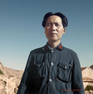 Mao Zedong | Мао Цзэдун, 1937